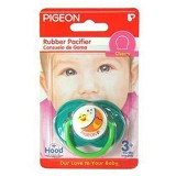 PIGEON Rubber Pacifier RG3 Chery Flower Y [PR050701] - Dot Bayi / Pacifier & Teethers
